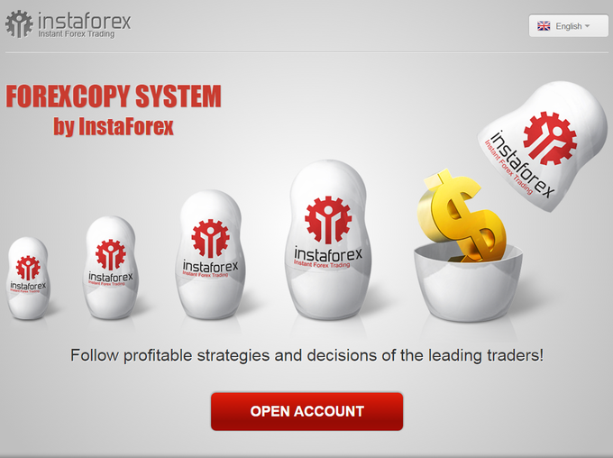 Forex promotion